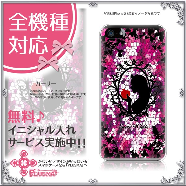 HTV31 HTC J butterfly バタフライ専用ハードケー...