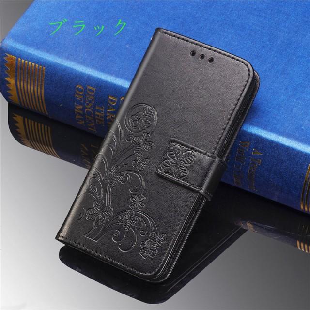 au携帯カバーxperia1手帳型 全機種対応 xperia 1...