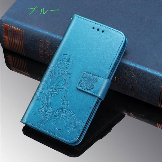 スマホケース xperia 5 sov41 手帳型 全機種対応 ...