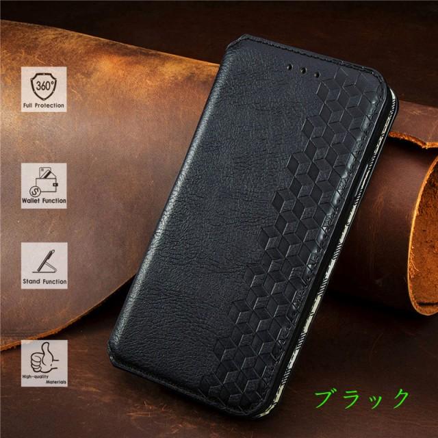 xperia 10 ii 手帳型 ケース 全機種対応 スマホケ...