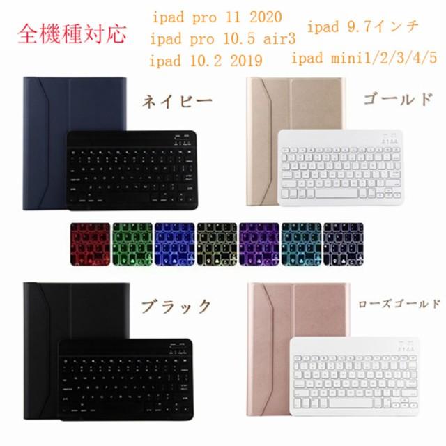 新作 bluetooth ワイヤレス キーボード ipad mini...