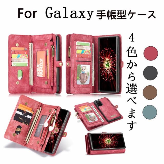 スマホケース 手帳型ケース 全機種対応 galaxy no...