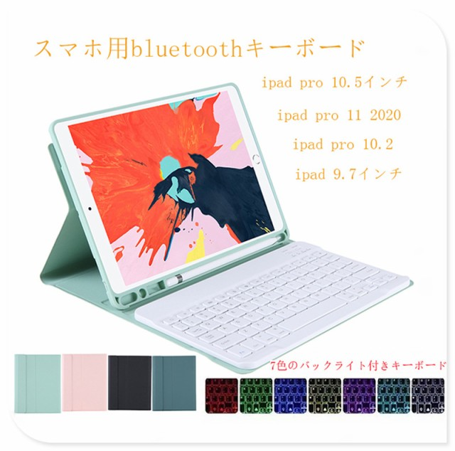 新作 ipad mini5 キーボードケース bluetooth ワ...