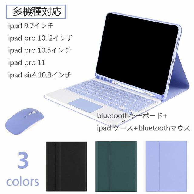 新作 スマホ用bluetoothキーボード ipad air4 キ...
