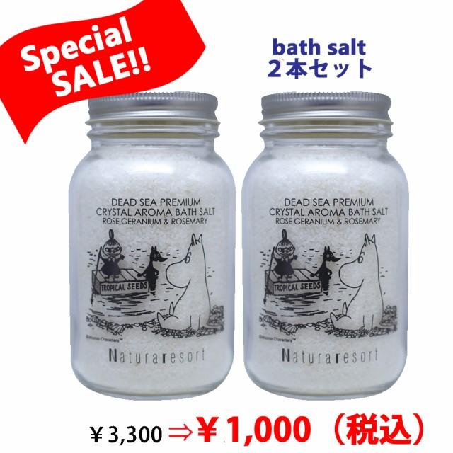 【スペシャル セール!】ムーミン デッドシー アロ...