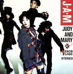 【中古】 J・A・M/JUDY AND MAR...
