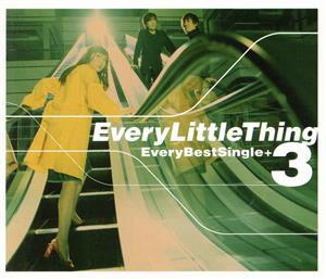 【中古】 Every Best Single ...