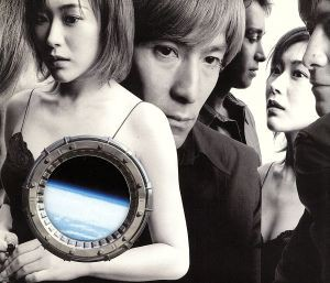【中古】 CRUISE RECORD 1995...