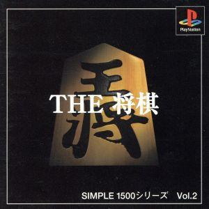 【中古】 THE 将棋 SIMPLE 1500...