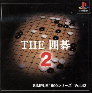 【中古】 THE 囲碁2 SIMPLE 150...