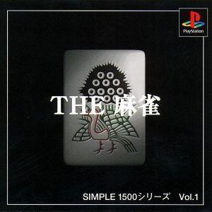 【中古】 THE 麻雀 SIMPLE 1500...