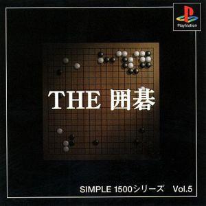 【中古】 THE 囲碁 SIMPLE 1500...