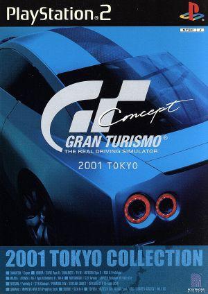 【中古】 GRAN TURISMO Conce...