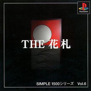 【中古】 THE 花札 SIMPLE 1500...