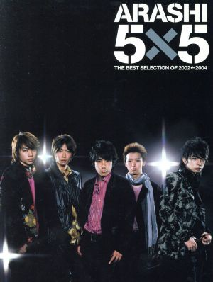 【中古】 5×5 THE BEST SELEC...