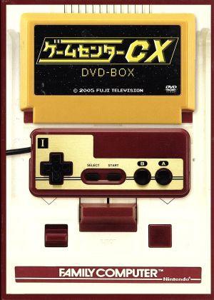 【中古】 ゲームセンターCX DVD−BOX/...
