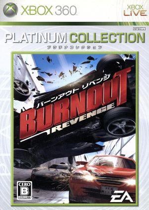 【中古】 バーンアウト リベンジ Xbox36...