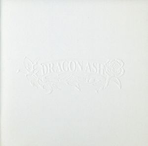 【中古】 The Best of Dragon...