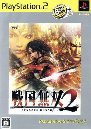 【中古】 戦国無双2 PlayStation2...
