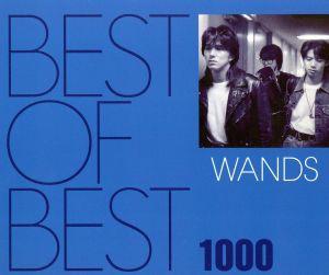 【中古】 BEST OF BEST 1000 ...