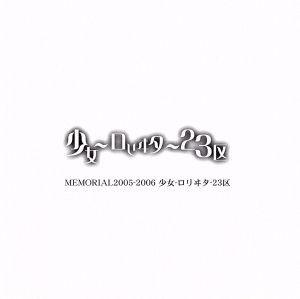 【中古】 MEMORIAL2005−2006 ...