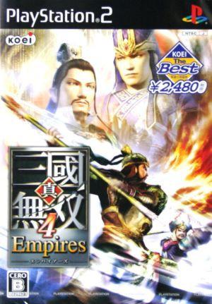 【中古】 真・三國無双4 Empires KO...