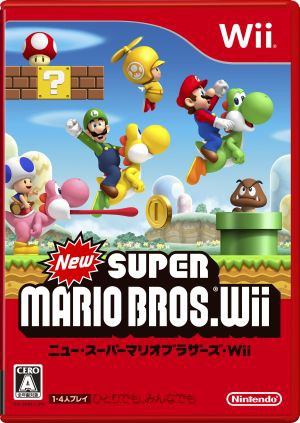 【中古】 New スーパーマリオブラザーズ W...