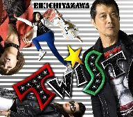 【中古】 TWIST(初回限定盤)(DVD付)...