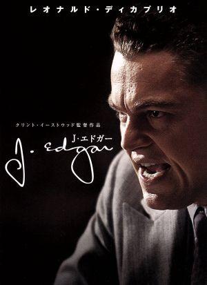 【中古】 J・エドガー/レオナルド・ディカプリ...