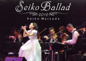 【中古】 Seiko Ballad 2012(...