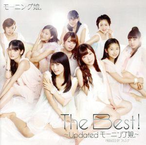 【中古】 The Best!〜Updated ...