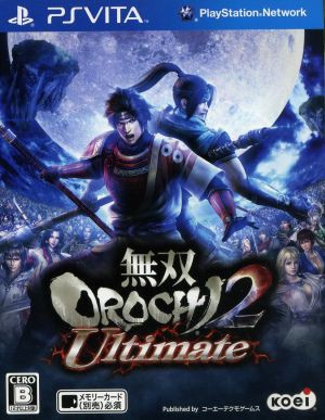 【中古】 無双OROCHI2 Ultimate...
