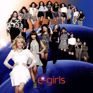 【中古】 クルクル(DVD付)/E−girls