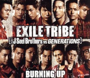 【中古】 BURNING UP/EXILE T...