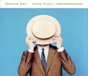 【中古】 Crazy Crazy/桜の森(初回...