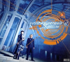 【中古】 infinite synthesis...