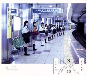 【中古】 透明な色(Type−A)(2CD+D...
