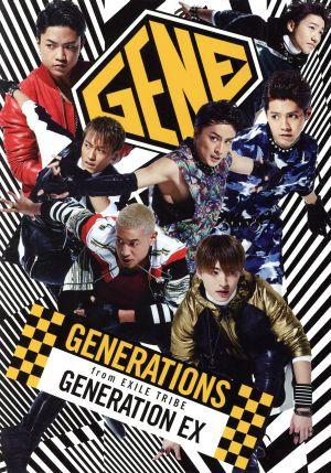 【中古】 GENERATION EX(DVD付...