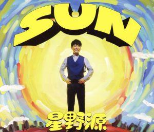 【中古】 SUN(初回限定盤)(DVD付)/星...