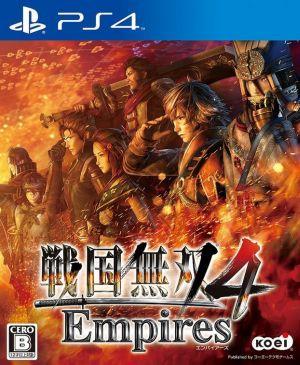 【中古】 戦国無双4 Empires/
