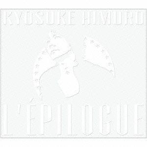【中古】 L'EPILOGUE(初回生産限定盤...