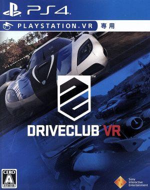 【中古】 【PSVR専用】DRIVECLUB ...