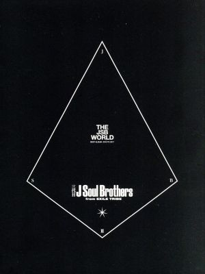 【中古】 THE JSB WORLD(2DVD...
