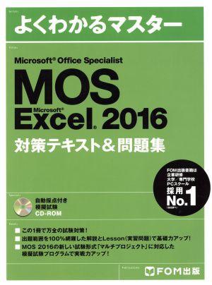 【中古】 Microsoft Office S...
