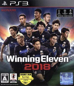【中古】 ウイニングイレブン2018/サッカー