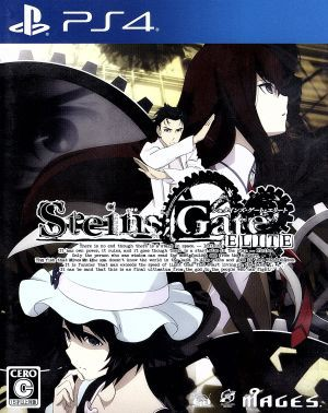 【中古】 STEINS;GATE ELITE/