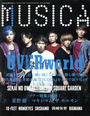 【中古】 MUSICA(2017年8月号) 月刊誌...