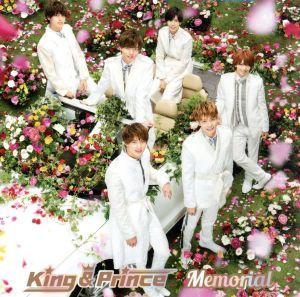 【中古】 Memorial(初回限定盤A)(D...