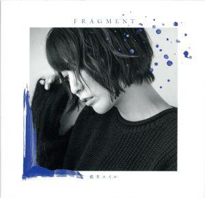 【中古】 FRAGMENT(完全生産限定盤)(...