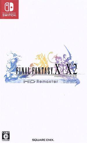 【中古】 ファイナルファンタジーX/X−2 HD...